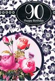 90th Birthday Female - Pink Rose