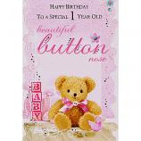 Girl Age 1 - Lge Brown Bear