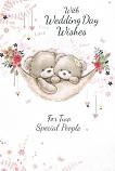 Wedding Day - Bears/Hammock