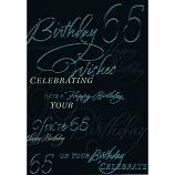 65th Birthday - M Blue 65