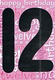 Girl Age 12 - Mauve Background