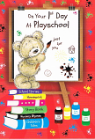 First Day at Play school - Bear/Background