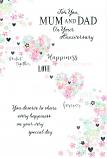 Mum & Dad Anniversary - 2 Flower Hearts