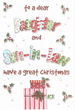 Daughter + Son-in-law Xmas Large - Pattern Wording