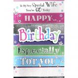 Wife 60th Birthday - 3D Birthday
