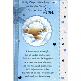 Wife Birth Congrats - Son