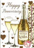 Open Anniversary Gold Hearts