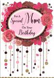 Mum Birthday Pink Insert