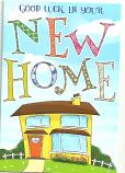 New Home House Red Door