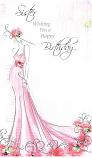 Sister Birthday Large - Long Dress