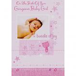 Baby Girl - Baby Asleep