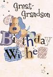 Great-Grandson Birthday - Dog Birthday Wishes