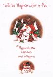 Daughter + Son-in-law Xmas - 2 Snowmen